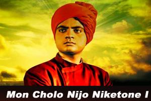 Mon Cholo Nijo Niketone I