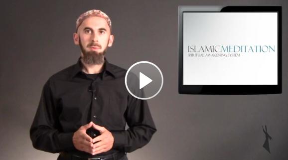 ISLAMIC MEDITATION EBOOK