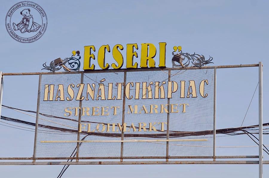 Гузель Костына guzel kostyna Венгрия
