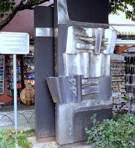 האנדרטה לזכר קורבנות השואה ביאנינה באירוע 70 שנה לציון שואת יהודי יאנינה