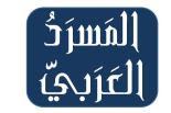 قاموس عربي/ عربي