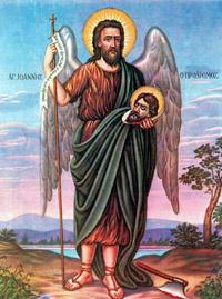 La Multi Ani de Sfantul Ioan