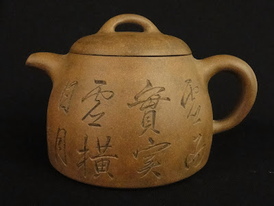 Rare Yixing tea Pot