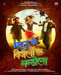 Download Matru Ki Bijlee Ka Mandola Movie