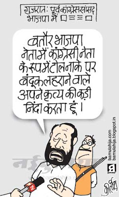 Vitthal Radadiya cartoon, gujrat, narendra modi cartoon, bjp cartoon, congress cartoon, indian political cartoon