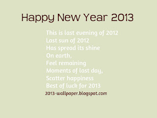 happy-new-year-2013-stylish-and-heart-touching-quotes-wallpaper
