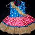 Polka Dots Silk Skirt