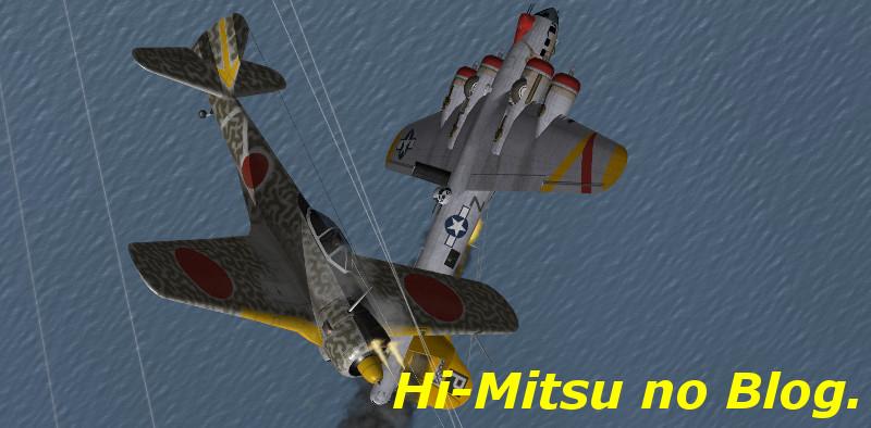Hi-Mitsu no Blog.