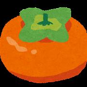 柿のイラスト(フルーツ)