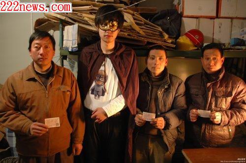 神奇炯炯俠 -blog