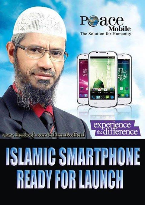 Dr Zakir Naik Peace Mobile Islamic Smartphone