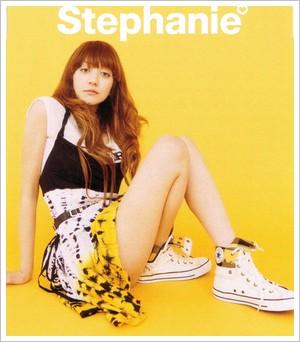 Anime Lyrics dot Com - Friends - Stephanie - Jpop