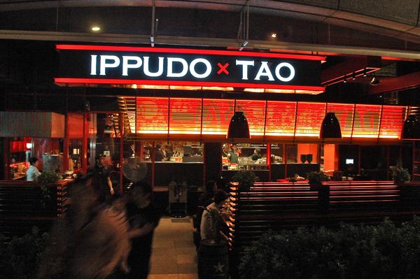 Tao Japanese Restaurant Kota Damansara