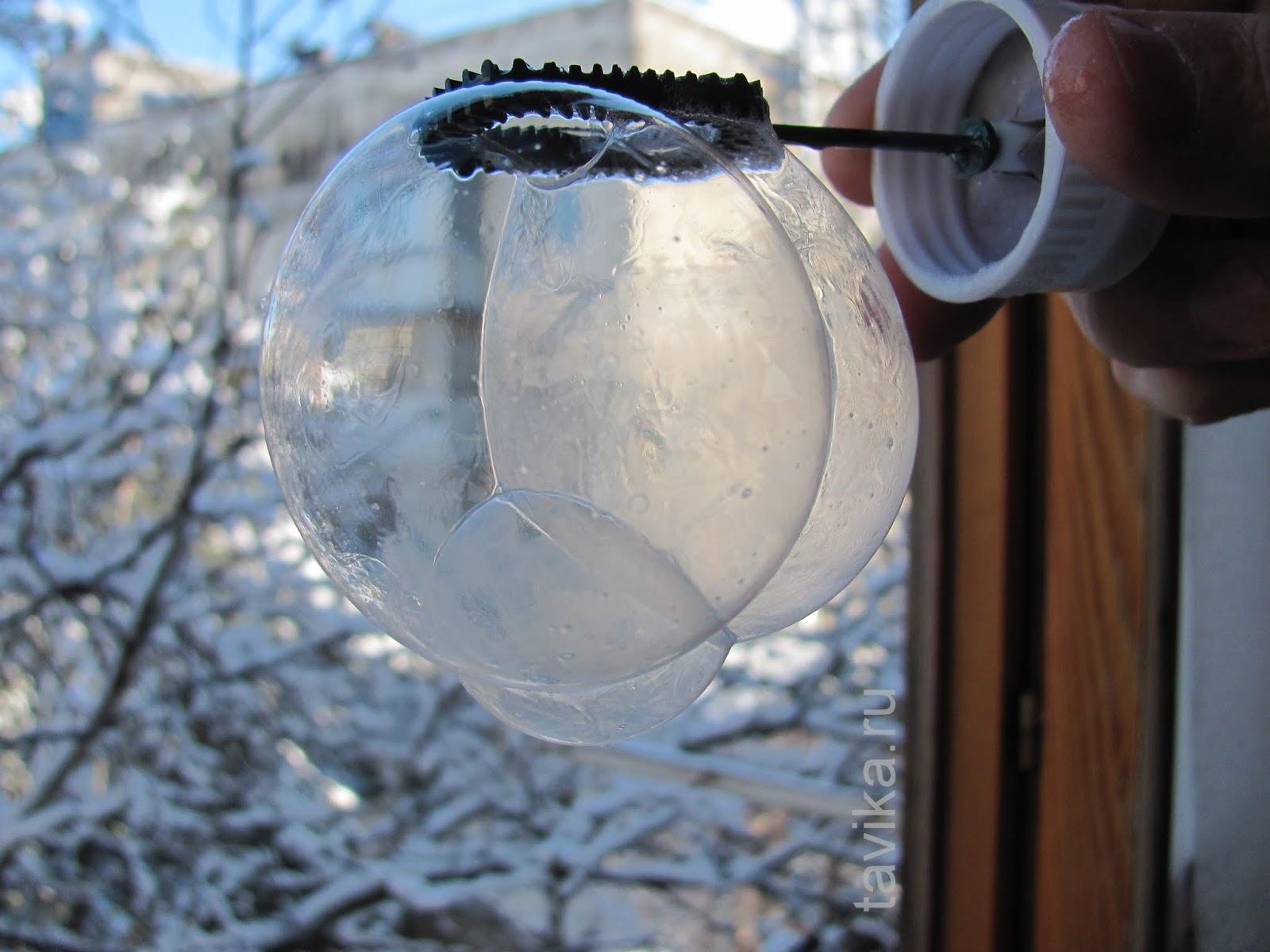 Как пускать ледяные мыльные пузыри