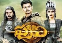 Puli 2015 Telugu Movie Watch Online