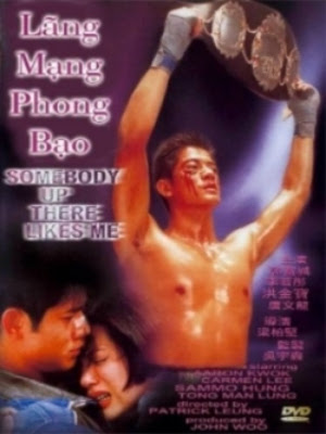 Lãng Mạn Phong Bạo USLT - Somebody Up There Like Me USLT (1996)