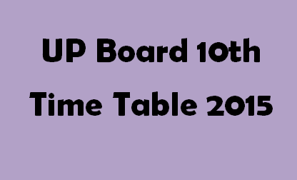 Up board 10th time table 2015 exacthub for Up board 10th time table