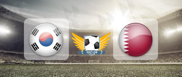 قطر وكوريا الجنوبية بث مباشر