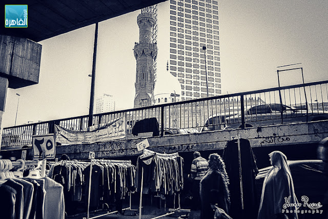 يوتوبيا - الحياة في القاهرة