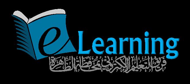 فريق التعليم الإلكتروني بمحافظة الظاهرة