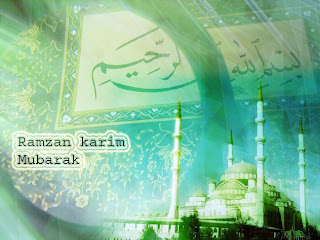 Beautiful-Ramdan-Mubarak-Pictures
