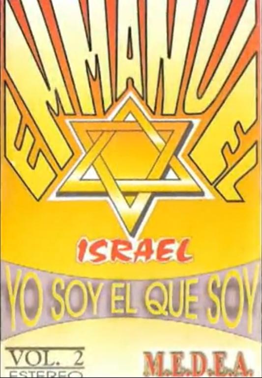 Grupo Musical Emmanuel-Vol 2-Israel Yo Soy El Que Soy-