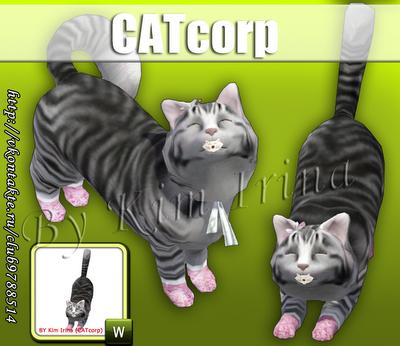 Мастерская CATcorp Screenshot-9