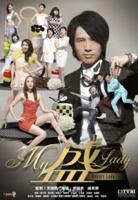 Bounty Lady - My盛Lady