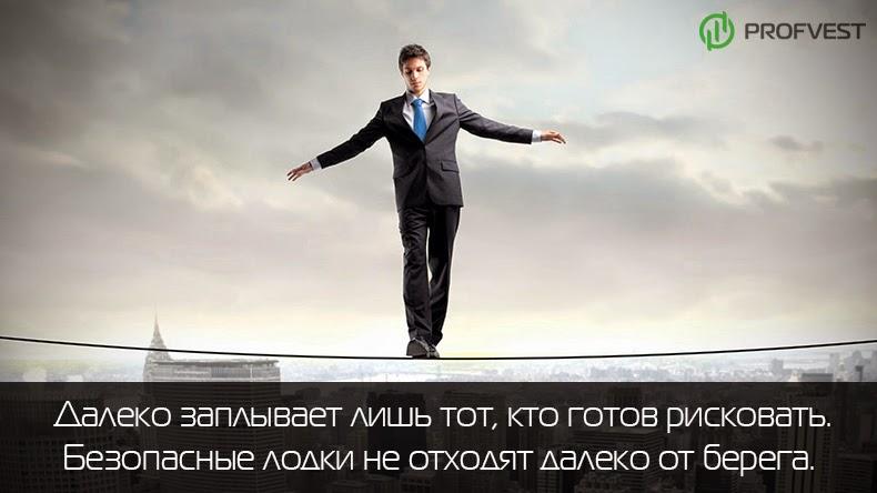 Отчет агрессивного инвестора за 15.09.14 - 19.10.14