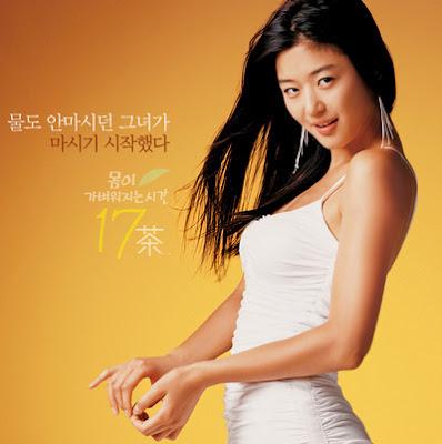 jeon-ji-hyun