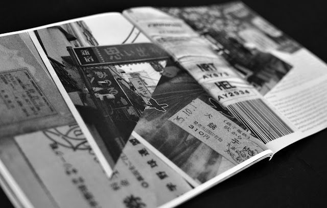 the roaming renegades, travel publication, travel, travel blog, layout design, scrapbook, journal, experimental, alternative, modern, new, young, japan, tokyo, budapest, article, dublin, photography, zine, book, publication, magazine,