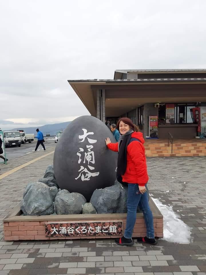 Owakudani Hakone 大涌谷 箱根