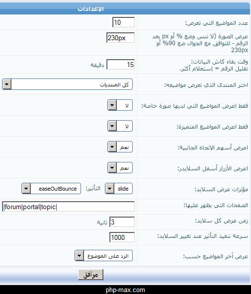 topics_slider_v2_cp