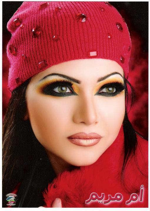 Maryam Maquillage Arabian Nights Arabian Days