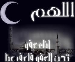 إختبر إسلامك يا مسلم !!!!