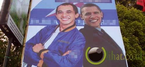 Obama Sodara Gua Noh