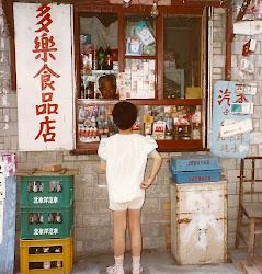 Beijing Storefront