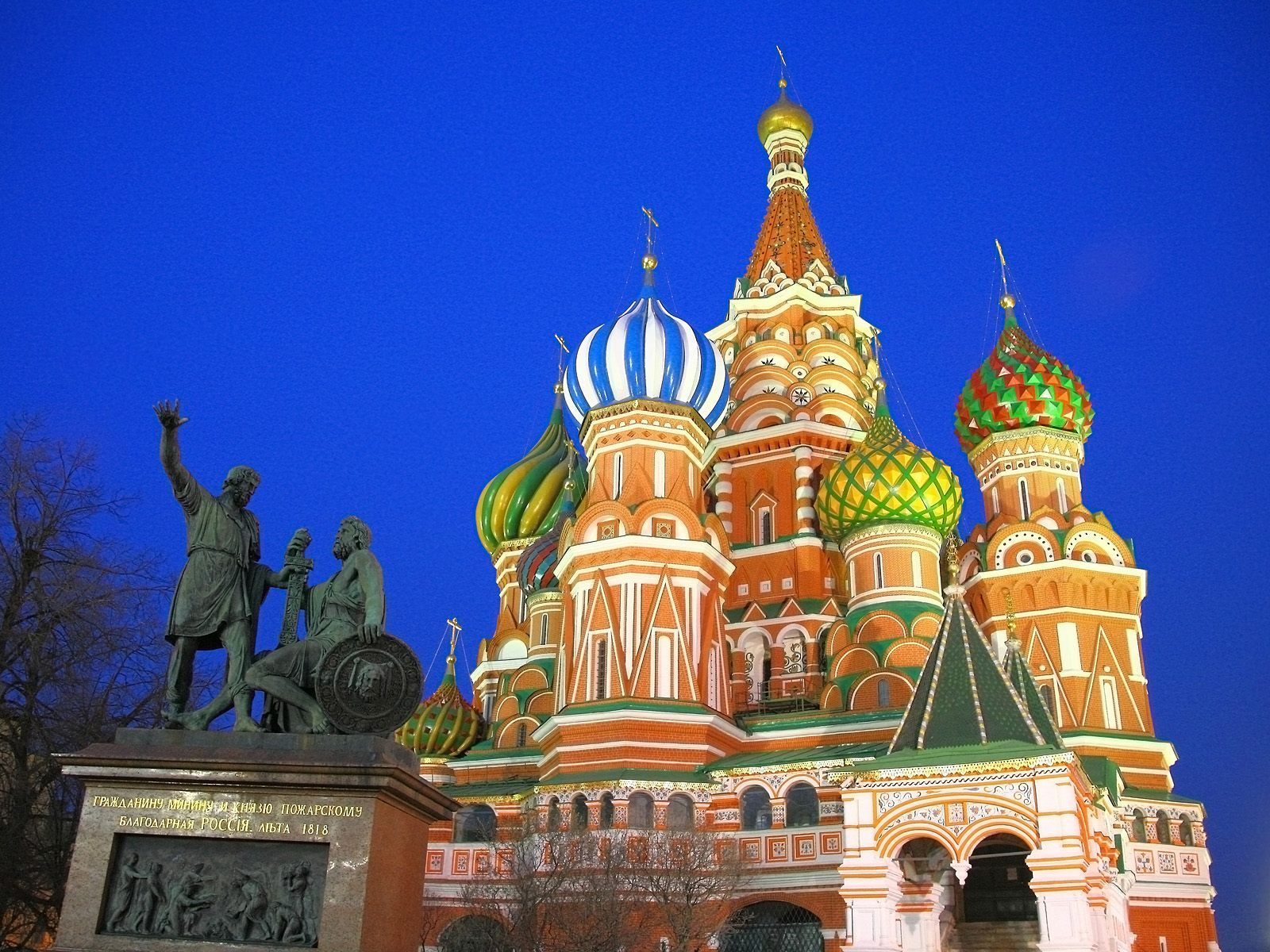 Russia  Travel Guide and Travel Info  Exotic Travel Destination