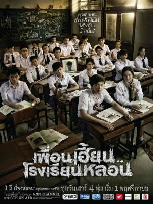 Ngôi Trường Ma Ám