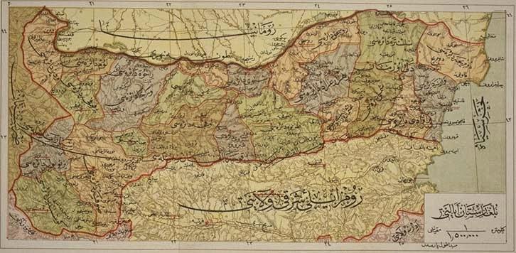 http://2.bp.blogspot.com/-XFuzYCltfuY/U7lXgckxfpI/AAAAAAAAKkc/1Na57soij5A/s1600/Bulgaria_Eyalet_%E2%80%94_Memalik-i_Mahruse-i_Shahane-ye_Mahsus_Mukemmel_ve_Mufassal_Atlas_(1907).jpg