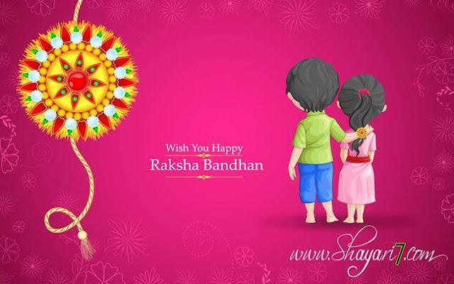 Happy raksha bandhan shayari for sister / Brother in Hindi