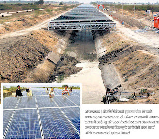 Solar panels on top Narmada Canal ,Gujarat.
