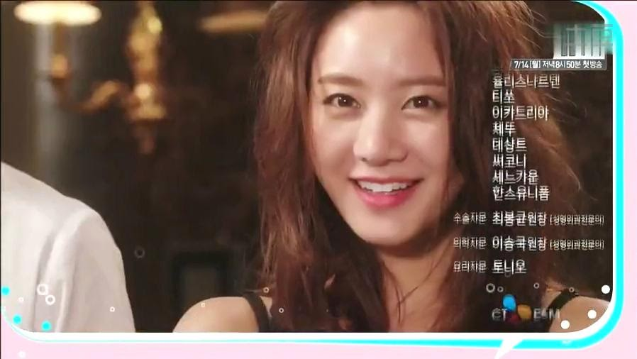 Marriage not dating ep 3 preview
