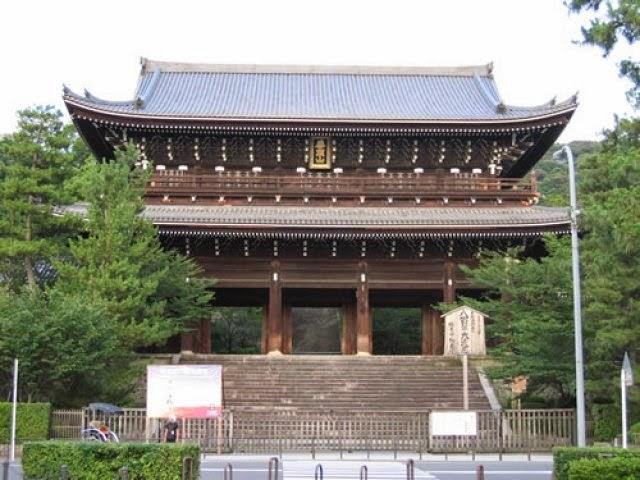 El Templo de Chion-in