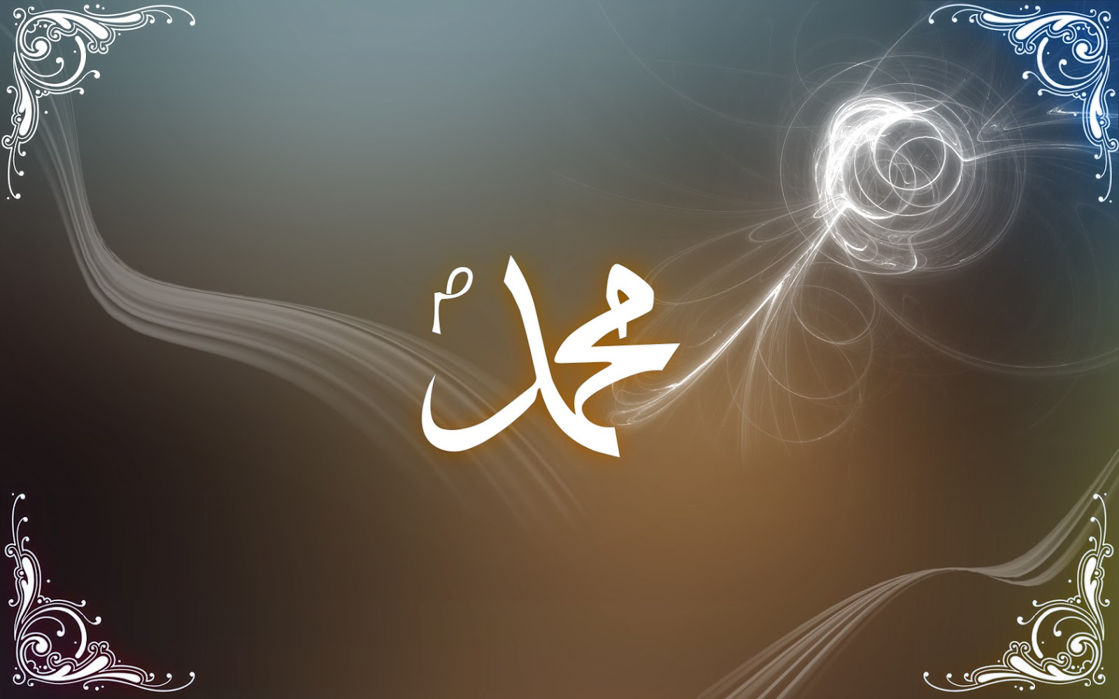 http://2.bp.blogspot.com/-XGK6spIIEb4/T2BoAmaZGNI/AAAAAAAAArA/kgj-dz_EYRc/s1600/Wallpaper+Muhammad+Rasulullah+%25284%2529.jpg