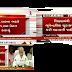 Good News:Adhyapak Sahayak Fix Pagar ma Vadharo.