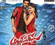 Alludu seenu 2014 Telugu Movie Watch Online