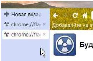 Боковые вкладки в Google Chrome