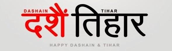 dashain tihar song collection