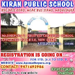 Promotion (KPS)